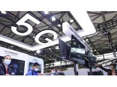 2021世界移动通信大会在浦东开幕