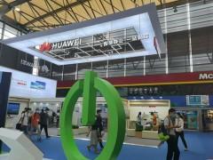 2021上海国际智慧办公展览会