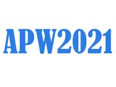 2021武汉汽车零部件博览会