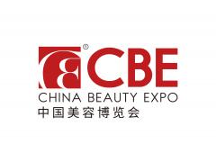 2022CBE中国美容博览会、美妆供应链博览会