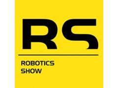 2021第23届中国国际机器人展暨中国国际工业博览会